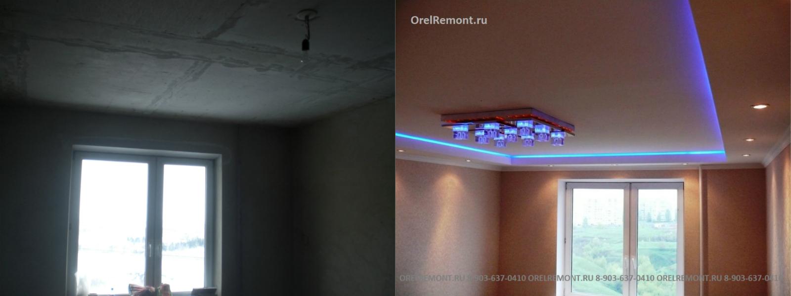 Ремонт квартир москва перепланировка